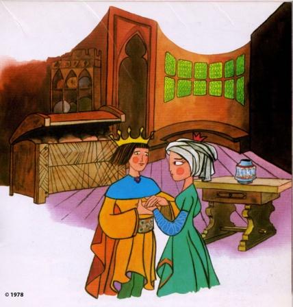 Katika illustration 1