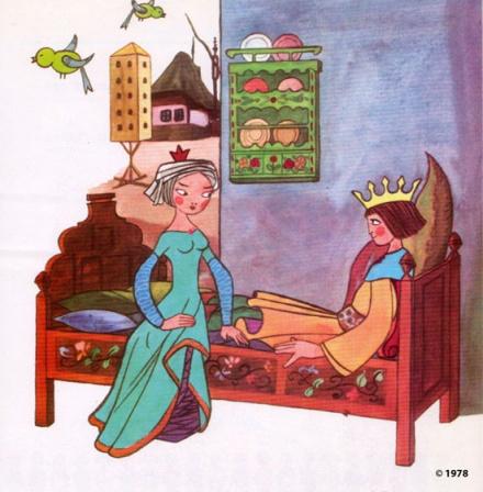 Katika illustration 6