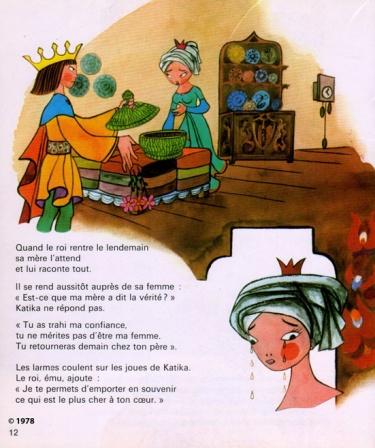 Katika illustration 8