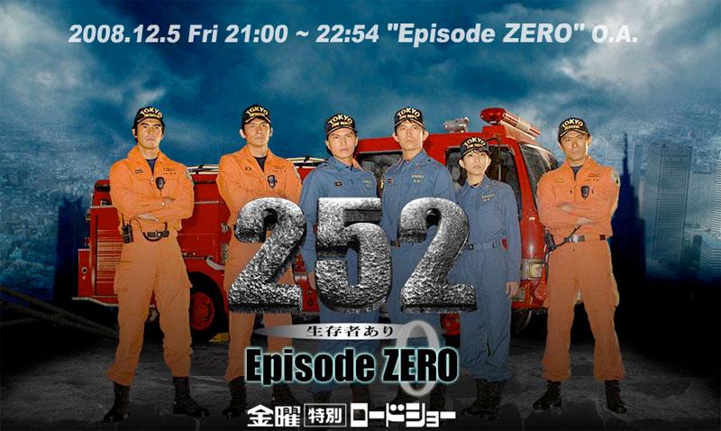 Bande Annonce Zero Kara Hajimeru Mahou No Sho
