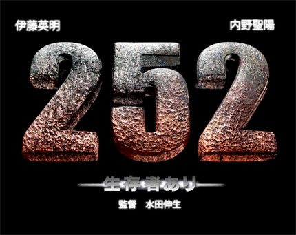 film-hideaki-252.jpg