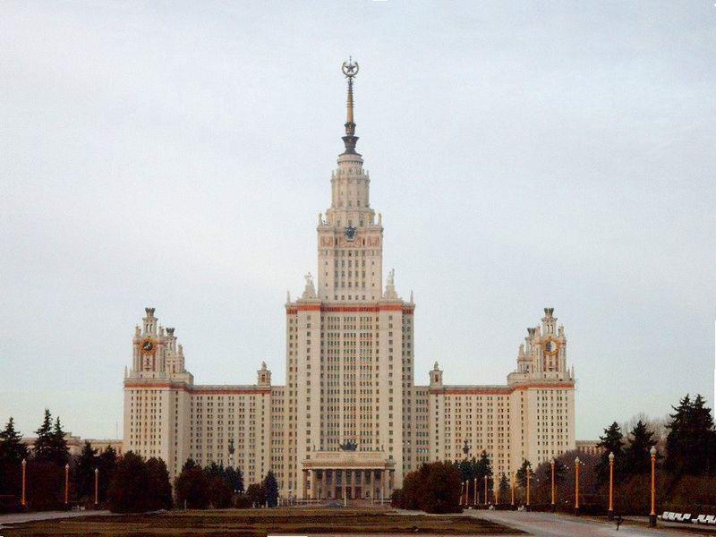 Université de Maskva-Valdisky (UdM) Moscou_universit
