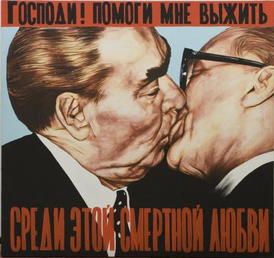 Facile a baiser ou a faire baiser apres soiree - 5 5