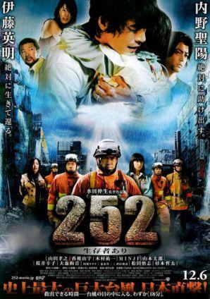 252_movie.jpg