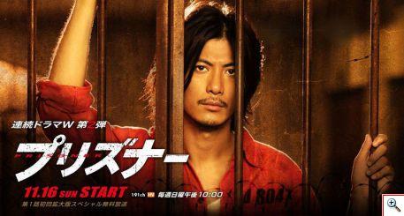 prisoner_pst.jpg