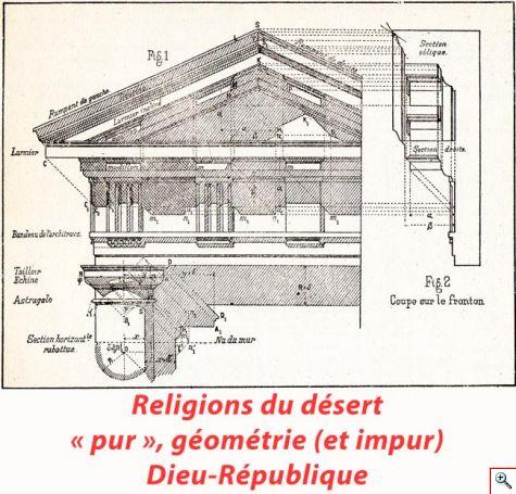 dorique1_fronton.jpg