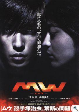 mw_movie.jpg