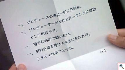 nobu_pst3.jpg