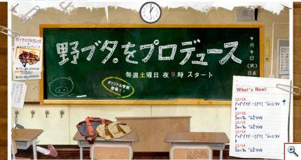 nobu_pst.jpg